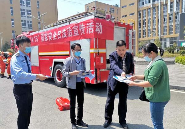 贵州省纪委监委网站:镜头 | 国家安全 人人有责