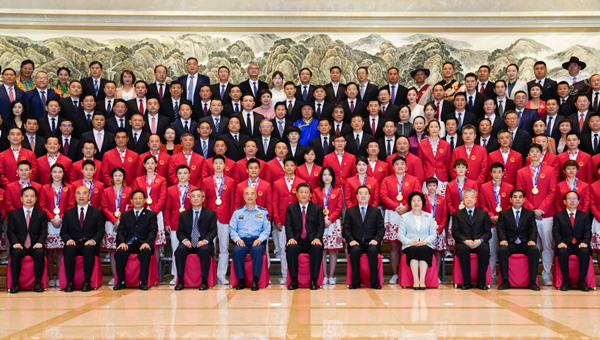 第十四届全国运动会在陕西西安隆重开幕 习近平出席并宣布运动会开幕